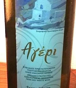 Arepi wine