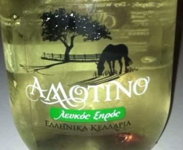 amotino greek wine