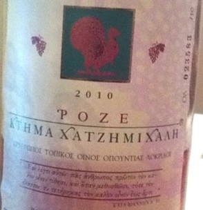 rose greek wine
