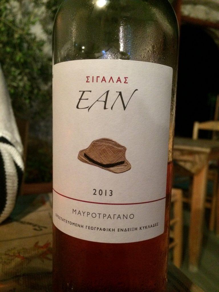 EAN Santorini greek wine